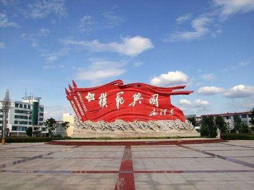兴国县市政工程