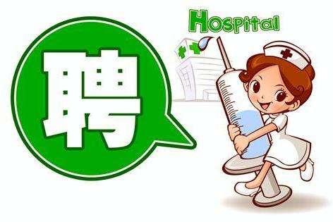 2019年赣州市人民医院第二批公开招聘编制备案制人员235人公告