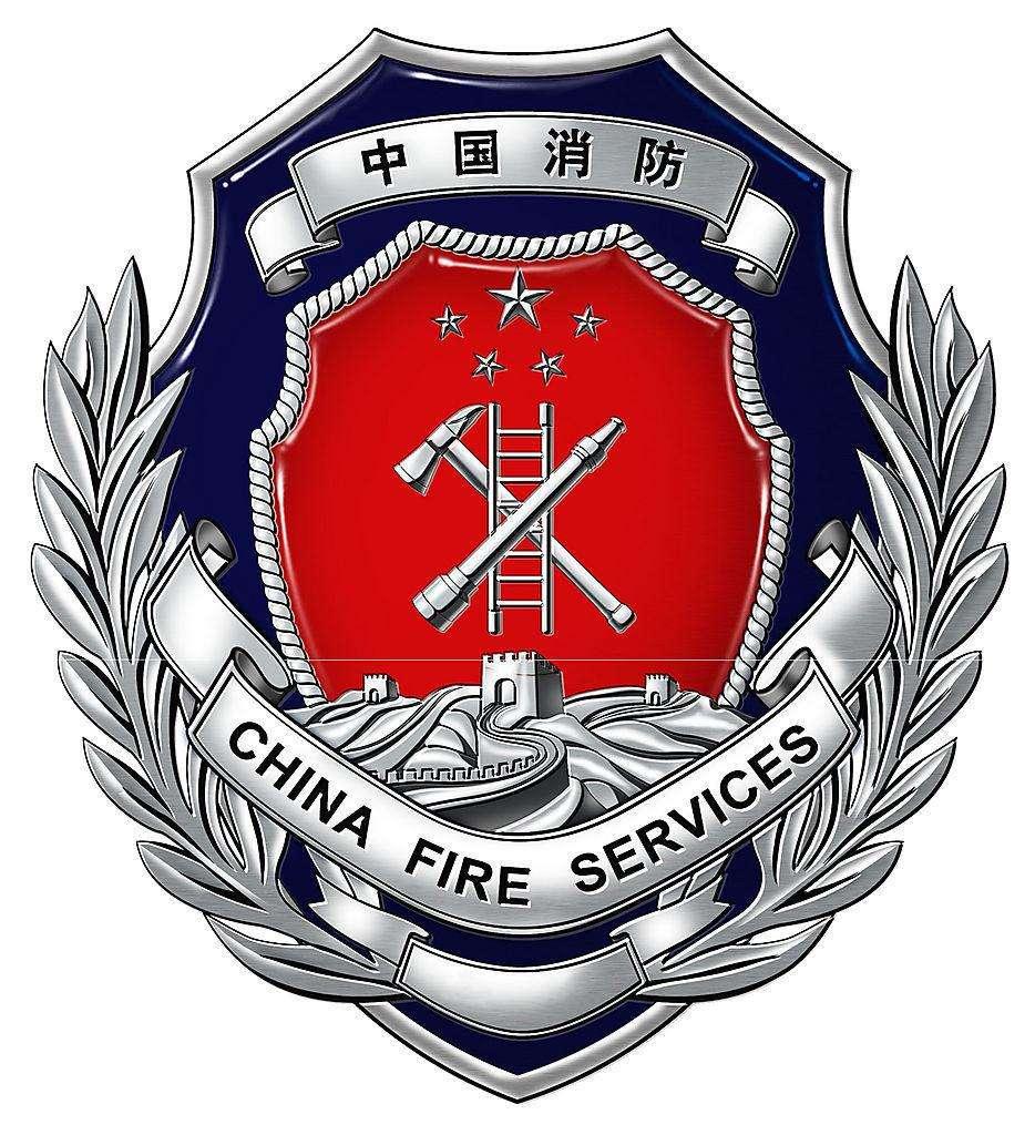兴国县消防救援大队