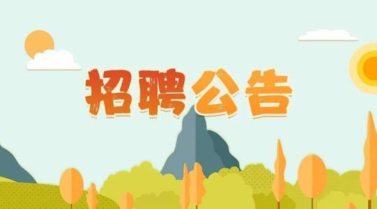 兴国县纪委监委